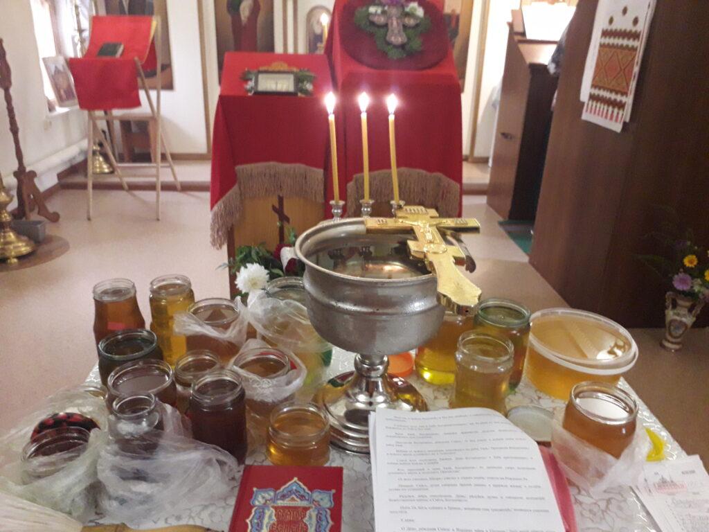 14 августа 2020 года,  день празднования Происхождения (изнесения) Честных Древ Животворящего Креста Господня