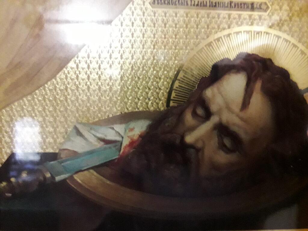 Богослужения в день Усекновения главы Пророка, Предтечи и Крестителя Господня Иоанна