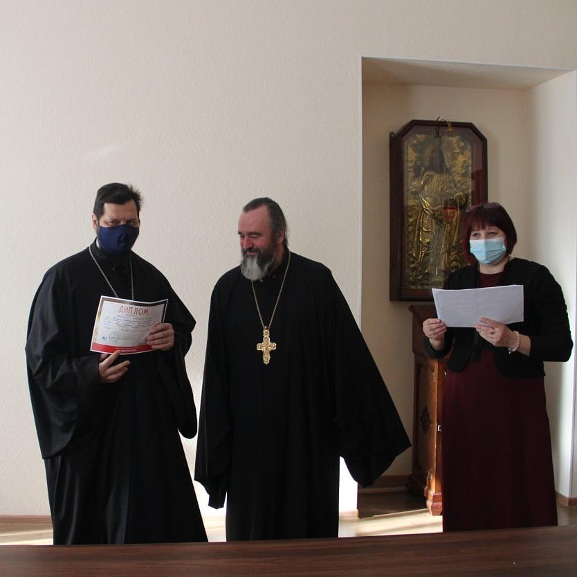 Митрополит Пензенский и Нижнеломовский Серафим наградил дипломом рабочую группу нашего сайта в конкурсе «PROSTOR-2020»