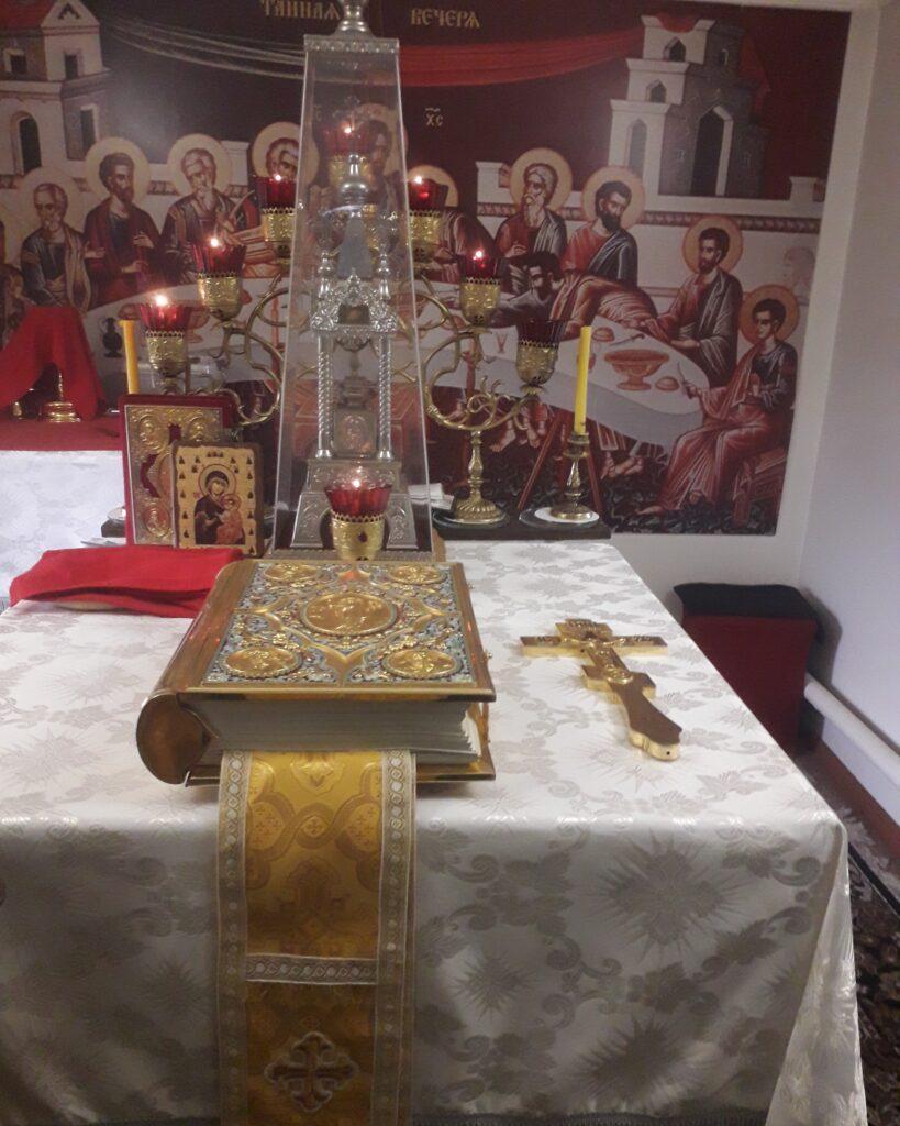 Богослужение в Неделю 7-я по Пасхе, святых отцов I Вселенского Собора